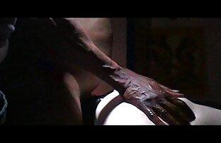 مارس الجنس مواقع سكس اجنبية مترجمة مع أصابع